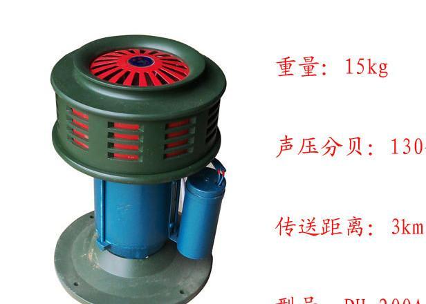 240型电动警报器祥.jpg