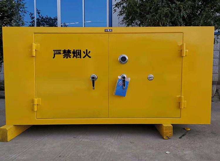 雷竞技ios下载箱炸药柜44祥.png